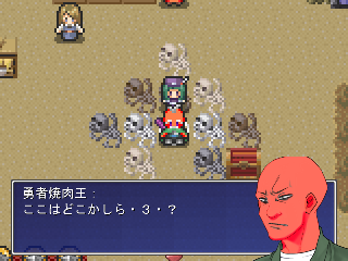 king_YAKINIKU_RPG1 screenshot2 - カエレズキャンプ