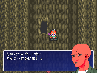 king_YAKINIKU_RPG1 screenshot6 - 怪しい入り口