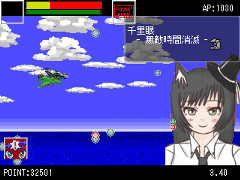 TYPE-ORE screenshot - 敵ANGEL能力発動