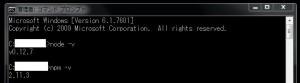 コマンドでnode.jsがインストールされたかを確認