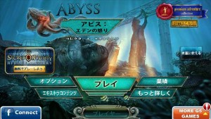 Abyss the Wraiths of Edenタイトル