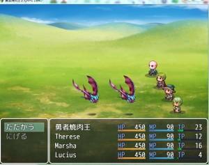 RPG Maker MV サイドビュー戦闘