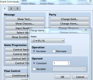 MVのノーマルアイテム追加処理