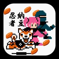 納豆忍者アイコン