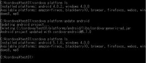 CordovaのAndroid platformをアップデート