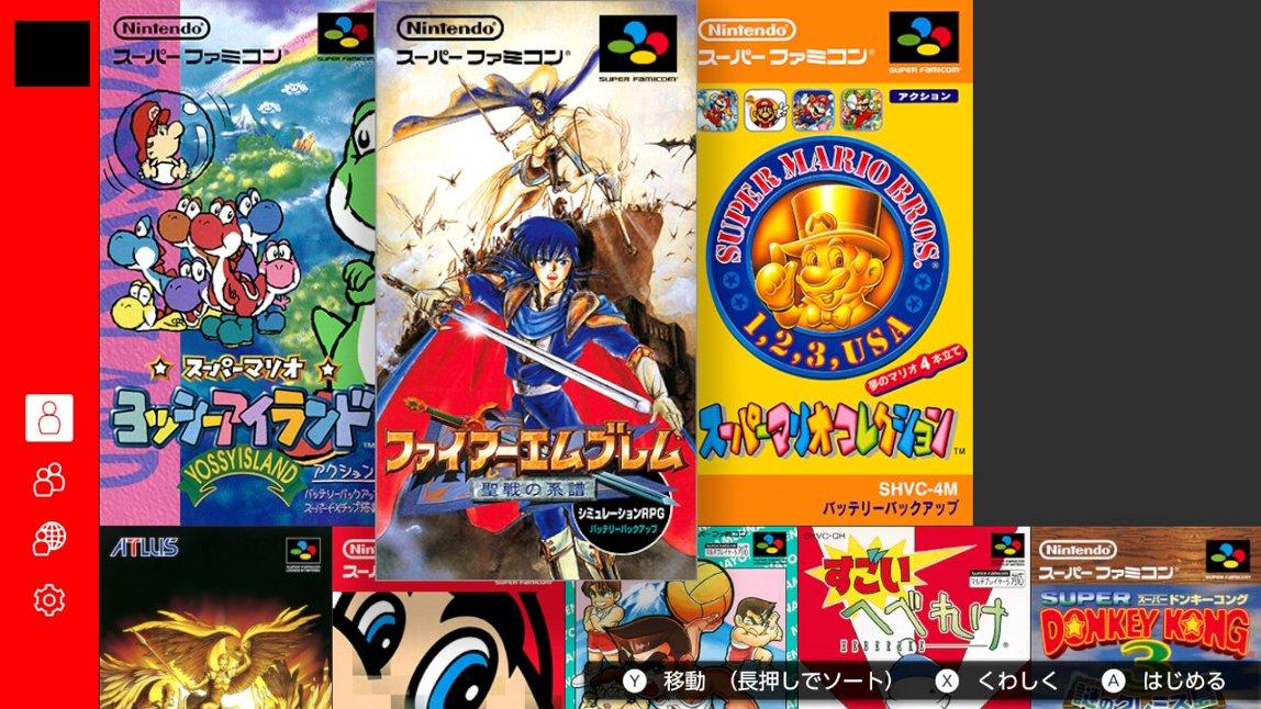 Nintendo Switch Onlineに聖戦の系譜追加