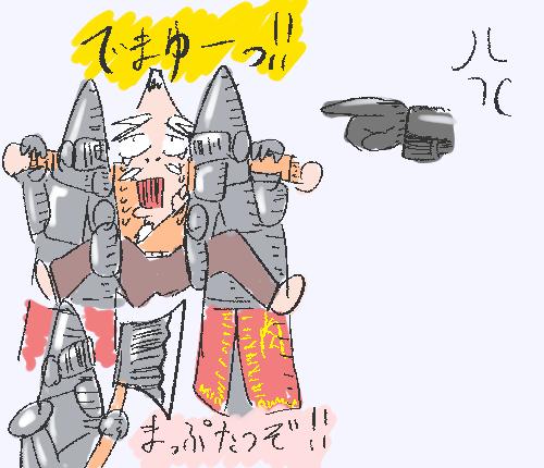 取り囲まれる焼肉王